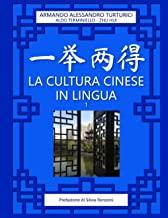 libro sulla cultura cinese