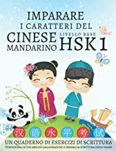libro sugli ideogrammi e caratteri cinesi