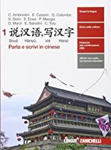 libro imparare parlare e scrivere cinese