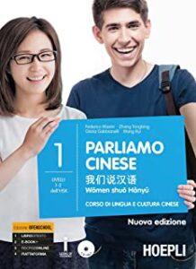 libro per parlare cinese